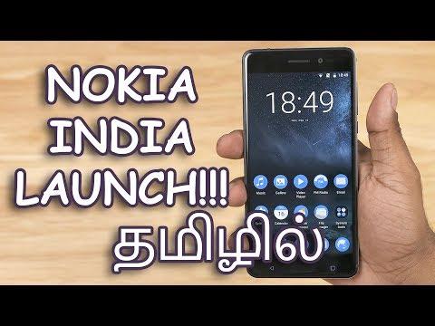 Nokia 3, Nokia 5 & Nokia 6 India Launch பற்றிய அனைத்து விவரங்கள் (தமிழ் | tamil)