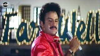 Balakrishna Telugu Super Hit Movie Muddula Menalludu Part -1| Balakrishna, Vijayashanti | Vendithera