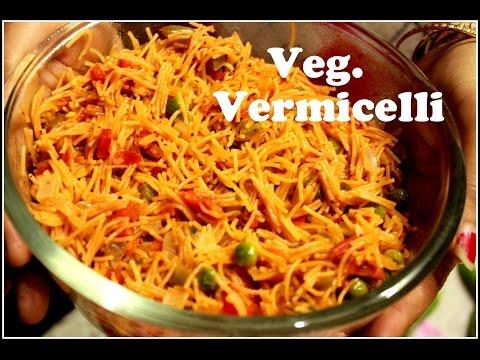 Namkeen seviyan recipe | How to make vermicelli | Namkeen sevai | Vegetable vermicili bambino recipe
