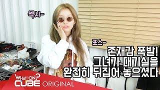 (여자)아이들((G)I-DLE) - I-TALK #7 : '1st Look' 첫 화보 현장 비하인드