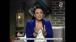 #x202b;الجن يهاجم منى العراقى فى الأستوديو فى حلقة الكشف عن عصابات الأثار فى مصر !#x202c;lrm;