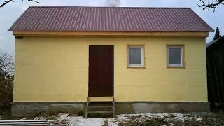 Дом из арболита готов