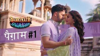 Badrinath Ki Dulhania - पैग़ाम #1 | Karan Johar | Varun Dhawan | Alia Bhatt | Ameen Sayani