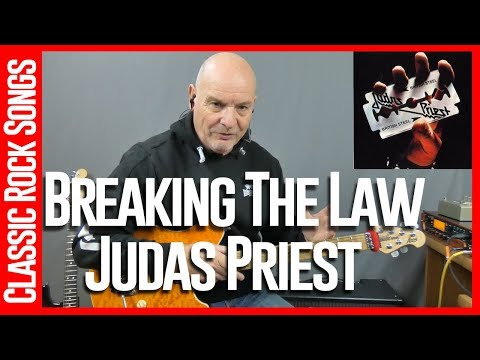 Breaking The Law By Judas Priest - Guitar Lesson Tutorial