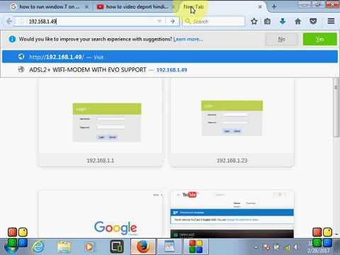 how to ptcl modem change ip address hindi/urdu