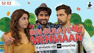 SIT   Bin Bulaye Mehmaan   Web Series   S2 E2