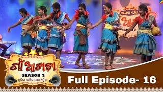 Gaon Akhada Season 2 | Full Episode-16 | Tarang Reality Show