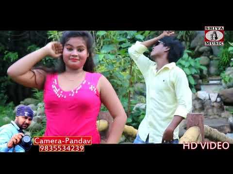 Download Purulia Song 2019 - Kemon Jane Jadu montor
