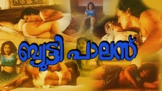 Beauty Palace HD Full Hot Malayalam Movie Ing Ravichander Brinda Monisha Sharmili