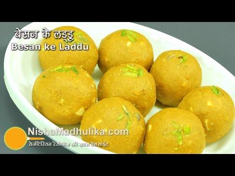 Besan ladoo recipe - How to make besan ladoo - Besan laddu