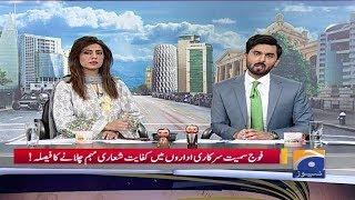 Geo Pakistan 27-May-2019