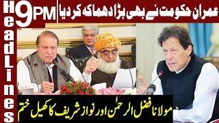 Imran's Govt makes a Fiery Prediction | Headlines & Bulletin 9 PM | 9 April 2019 | Express News