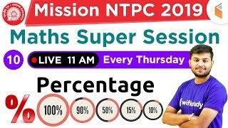 11:00 AM - Mission RRB NTPC 2019 | Maths Super Session by Sahil Sir | Percentage | Day #10