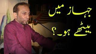 LIVE | Farooq Sattar | MQM PAkistan | 13-06-2018 | CityNews021