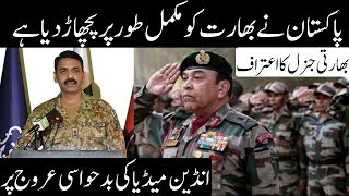 Indian Media Is Complete Silent On Lieutenant General Syed Ata Hasnain Latest Speech