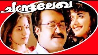 Mohanlal Full Movie Chandralekha Malayalam Comedy Full Movie Sukanya Pooja Bathra
