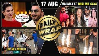 Priyanka Nick Disneyland Date, Deepika Ranveer Pregnant, Malaika Arjun Raksha Bandhan | Top 10 News