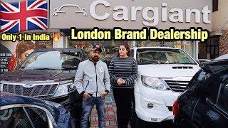 Luxury Cars at Cheap Price | Second Hand Hidden Luxury Car Market | Delhi | Cargiant