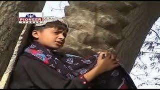 Asad Wali - Deero Makan Biya O Pardesi - Balochi Regional Songs