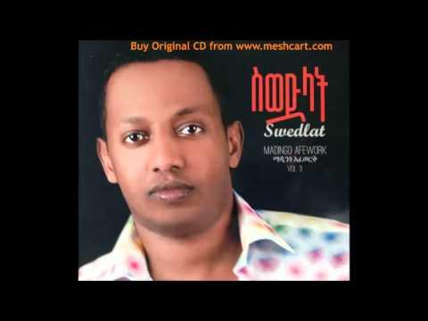 Xxx Mp4 Madingo Afework Dagna ዳኛ New Hot Ethiopian Music 2015 3gp Sex