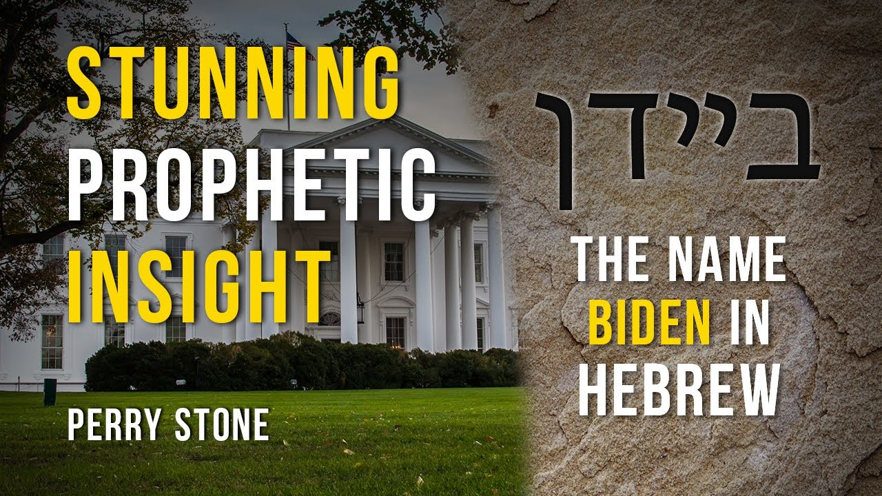 Stunning Prophetic Insight - The Name Biden In Hebrew | Perry Stone
