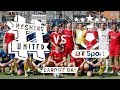 HASHTAG UNITED Vs BT SPORT ALL STARS feat Steven Gerrard David James