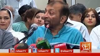 Dr Farooq Sattar Press Conference 20 October 2017 @OfficialMqm