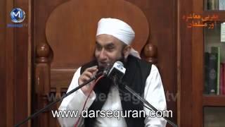 Bayan Hasan Hussain, Tariq Jameel