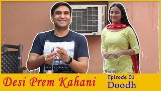 Desi Prem Kahani - Episode 01 - Doodh  | Lalit Shokeen Films |