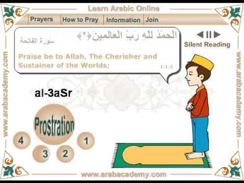 Lern how to pray Salat Ad'-Asr (Muslim Late Aftern