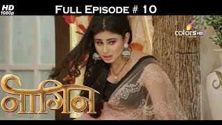 Naagin - 5th December 2015 - नागिन - Full Episode (HD)