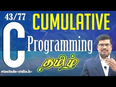 #43 Cumulative Product Program || C Language in Tamil