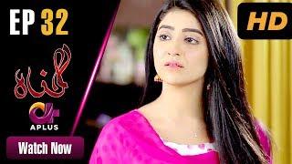 Gunnah - Episode 32 | Aplus Dramas | Sara Elahi, Shamoon Abbasi, Asad Malik | Pakistani Drama