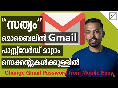 How to Change Gmail Password in Mobile [ Malayalam Tech Videos ]