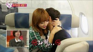 【TVPP】Hong Jin Young - This is Public Place!, 홍진영 - 이 커플 위험하다! 공공장소 안 가리는 음란마귀 @ We Got Married