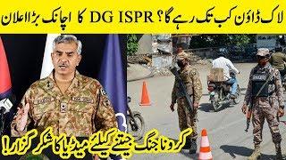 DG ISPR Major General Babar Iftikhar Press Conference | 3 April 2020 | Top Pakistani News