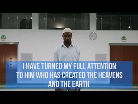 Salat - Niyyah (Intention to pray)