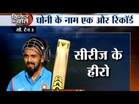 India vs Zimbabwe, 3rd ODI 2016: India Beat Zimbabwe by 10 Wickets | Cricket Ki Baat