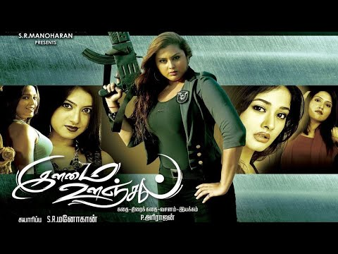 Xxx Mp4 Tamil BLOCKBUSTER Movie New Releases Namitha Kiran Rathod Romantic Action Cinema 3gp Sex