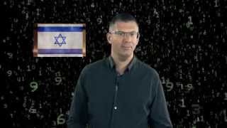 CybeReal - מתקפת סייבר על ישראל ב 7 באפריל