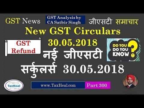 New GST Circulars issued 30.05.2018 : GST News 300
