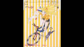 SAILOR MOON R MUSIC COLLECTION 517 SuperS Eyecatch Ongaku M2 M2 Without Chorus
