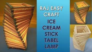 How to make Ice cream stick Lamp | Popsicle Stick Craft | DIY |