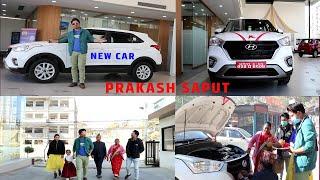 NEW CAR PRAKASH SAPUT  VLOG_WITH FAMILY  ( Brothers Bond)