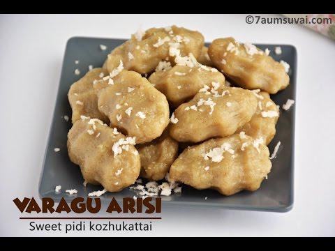Varagu arisi kozhukattai / Kodo millet dumpling - 7aumsuvai