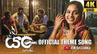 Sadahatama Oba Mage Hindi Teledrama Theme Song Videos MP4
