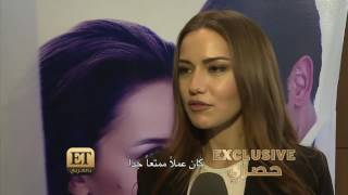 Et بالعربي - حب مراد يلدرم و فهرية أفجين فقط في السينما
