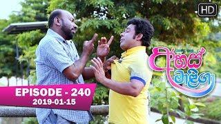 Ahas Maliga   Episode 240   2019-01-15
