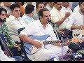 Download  Achyutam Keshavam by Vikram Hazra MP3,3GP,MP4