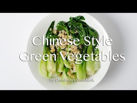 Chinese Style Green Vegetables (Recipe)